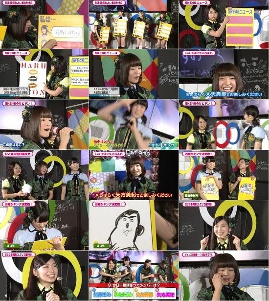 (TV-Variety)(720p) AKB48のあんた、誰? AKB48 no Anta, Dare? 140811