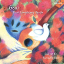 Govi-Your Lingering Touch