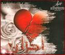 Sami Mansour-Ahzan Vol.3