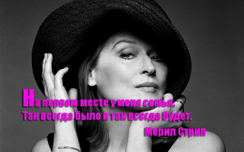 Meryl_Streep_3