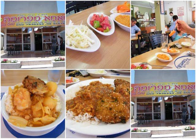 Mama mafruma, North African restaurant, Israel