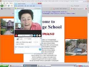 Bulgarian language lessons for foreigners on Skype
