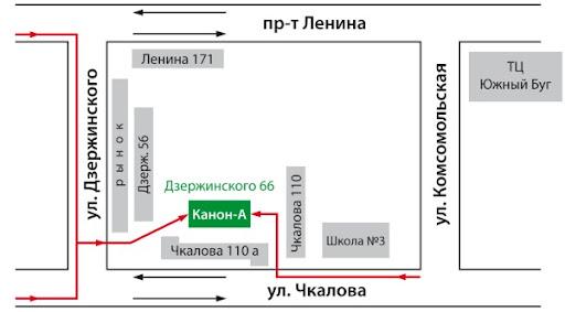 Украина, г. Николаев, ул. Дзержинского 66