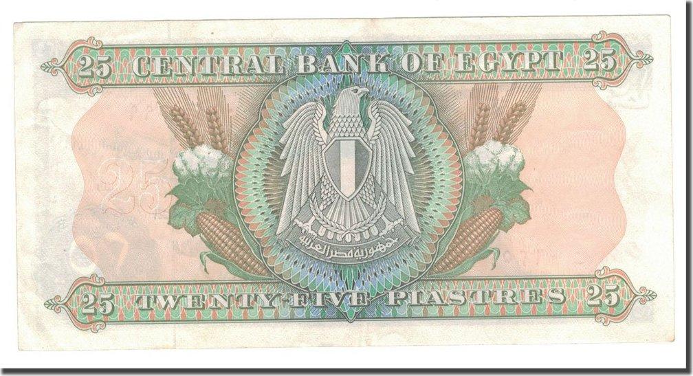 25 Piastres 1976-78 Egypt Banknote سوق العملات القديمة
