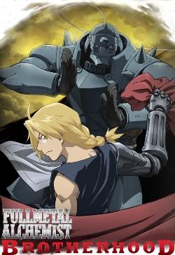Anime SideBAR_FMA_Brotherhood_250px