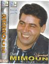 Mimoun El Oujdi-Ghorba bla wnise