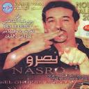 Cheb Nasro-Lghorba Morra