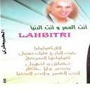 Cheb Lehbitri-Enti L3mor Ou Enti Denia