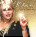 Cheba Kheira-Merci beaucoup