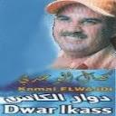 Kamal El Oujdi-Dawr el kass
