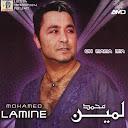Mohamed Lamine-Oh Mama Mia