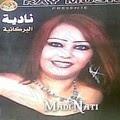 Nadia el berkania-Wach Kayen Chi Sah