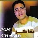 Chaker-Fatchi 9albi