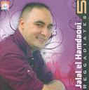 Jalal El Hamdaoui-Zineb
