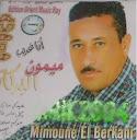 Mimoun El Berkani-Ana Ghribe