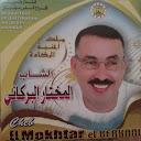 Mokhtar El Berkani-Mokhtar El Berkani 2011