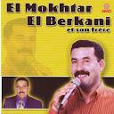 Mokhtar El Berkani-Mokhtar El Berkani 2007