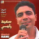 Said Rami-Achouf Chouf