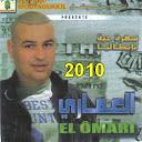 El Omari-El Omari 2010