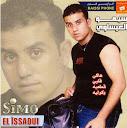 Simo El Issaoui-Haki qalbi kat3ih o kolih