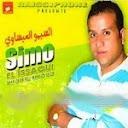 Simo El Issaoui-Marsoul El Hob