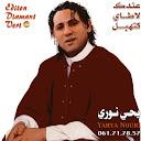 Yahya Nouri-Andek La Taille Kathabal