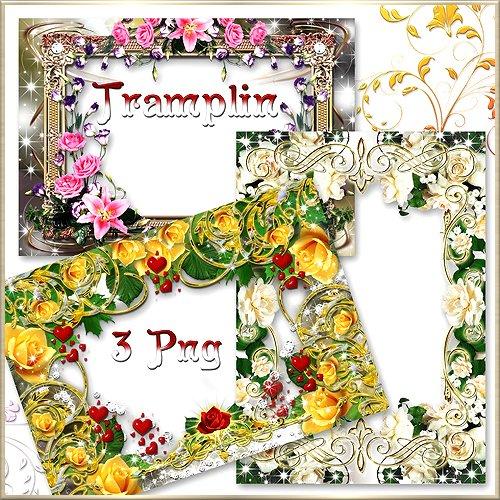 3 Рамки для ваших фото - Дарите женщинам цветы