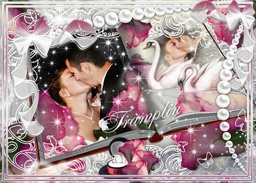 Свадебная рамка – Прекрасной Розы еле слышен аромат