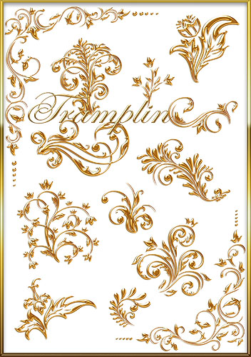 Клипарт – Золотые завитушки для оформления работ