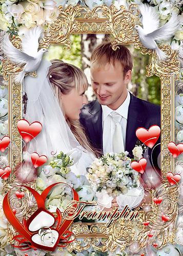Свадебная рамка - Пускай свершатся лучшие надежды