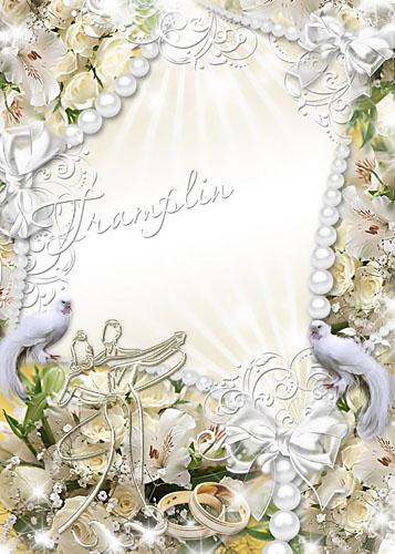 Свадебная рамка для фото  -  Пожелаем огромного счастья