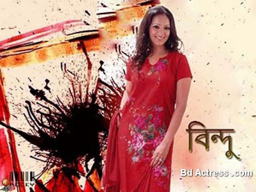 Bd Model Bindu Photo