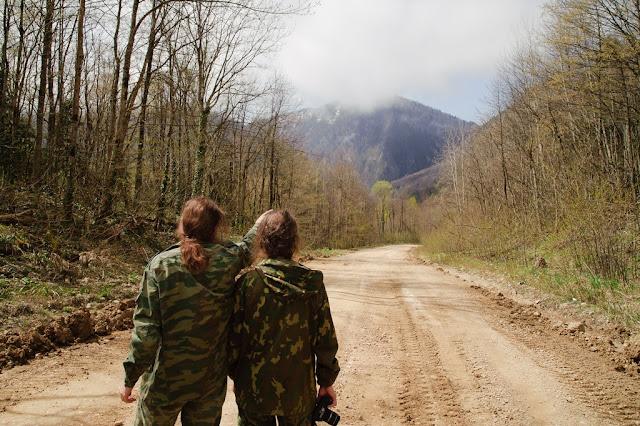 Вид на Черногор