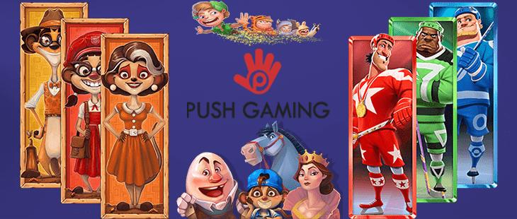 Провайдер Push Gaming - автоматы премиум класса.