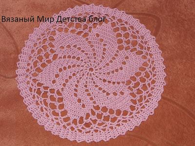 Схема вязания берета брюггское кружево