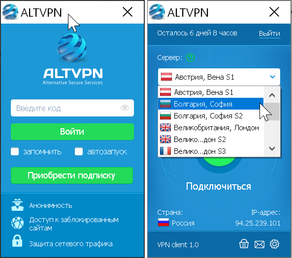 ALTVPN для Windows