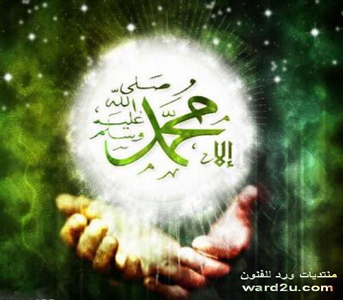 إنه نبينا محمد بن عبدالله