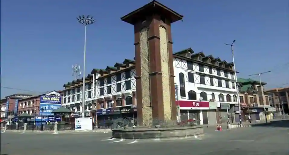 C:\Users\Lenovo\Desktop\FC\Tricolour at Lal Chowk7.jpg