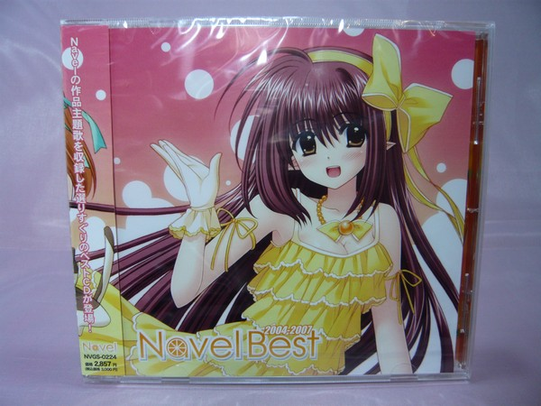 [CD] Navel BEST 2004-2007 01