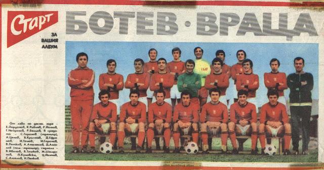 ботев враца, 1978