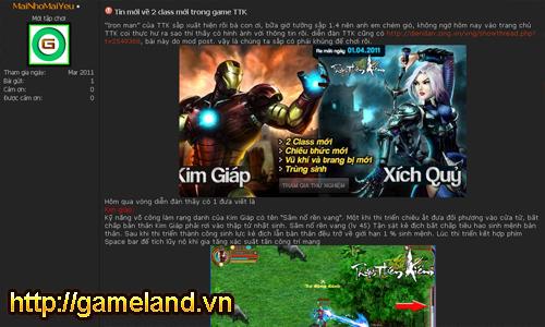 TTK: Kim Giáp và Xích Quỷ chỉ là trò đùa Cá tháng tư  2