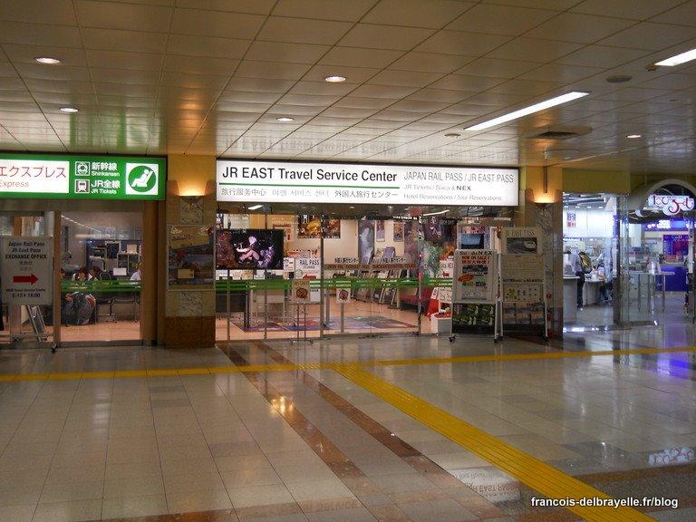 Guichet de retrait du Japan Rail Pass