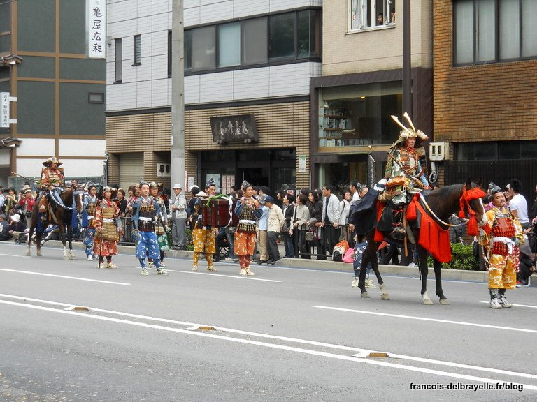 Parade en face du Palais Impérial de Kyoto
