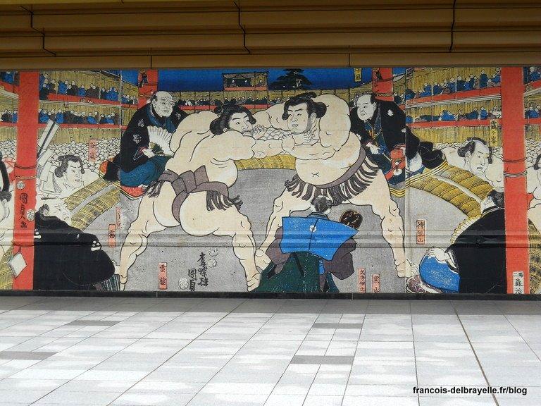 Entrée du Ryôgoku Kokugikan
