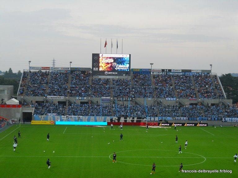 Tribune des supporters visiteurs de Kawasaki