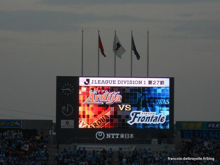 Tableau d'affichage : Omiya Ardija vs Kawasaki Frontale
