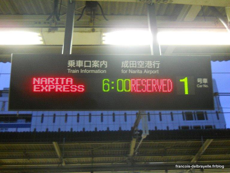 Le Narita Express est annoncé à l'heure