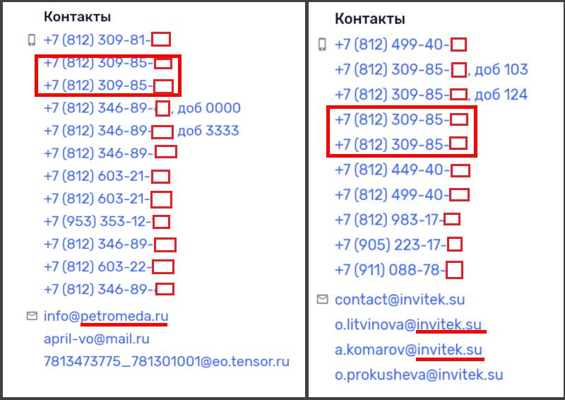 C:\Users\Паша\Desktop\12.png