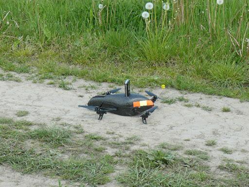 Продається AR.Drone. Він може бути ТВОЇМ!