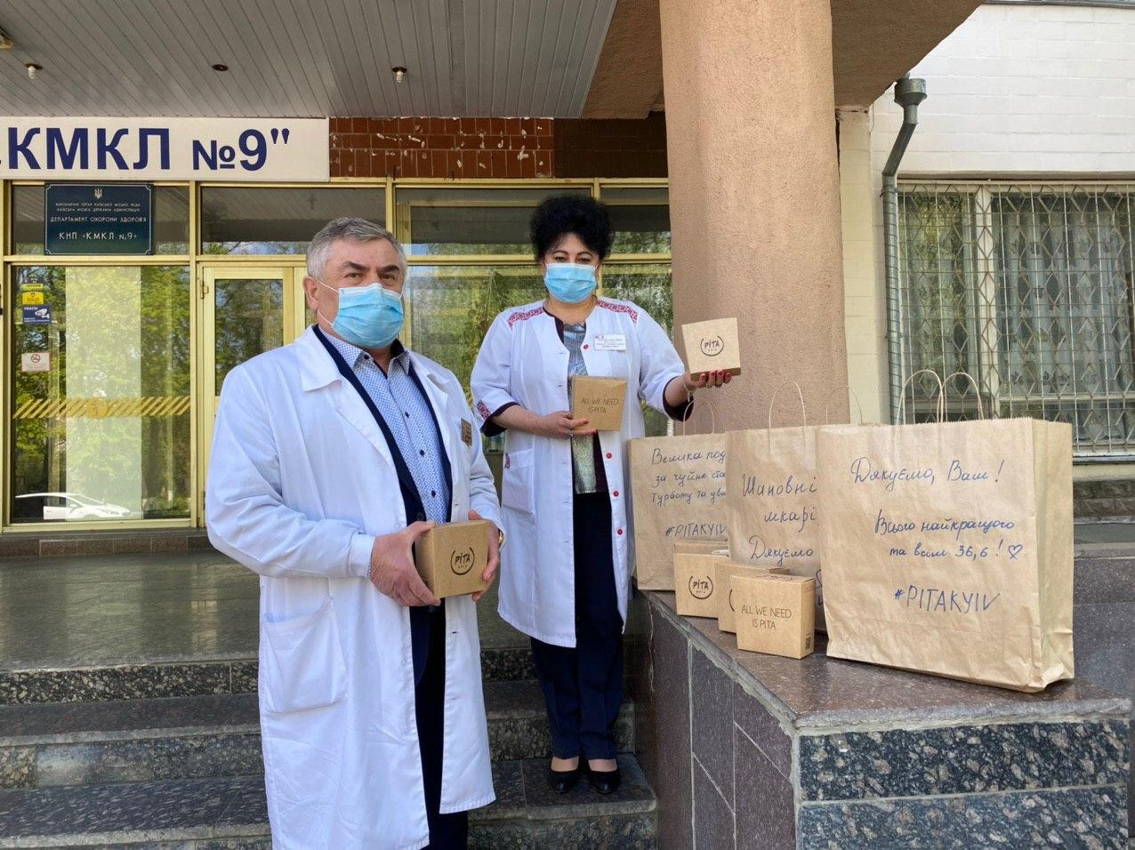 Pita Kyiv: помощь медикам в борьбе с COVID-19